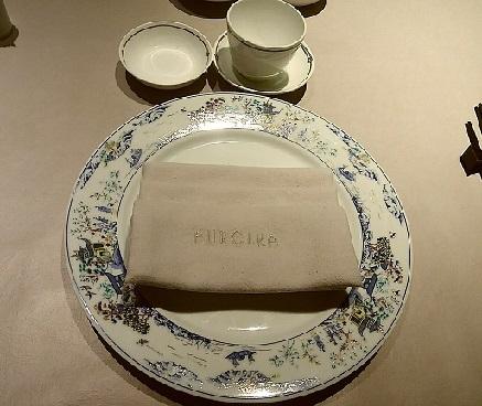 フレイカ テーブル