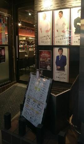 俺の 赤坂見附 入口