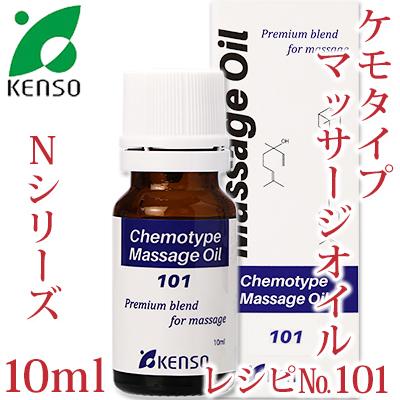 massage101.jpg