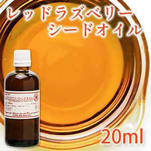 oil_redrasp20-1.jpg