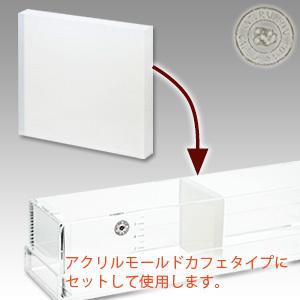 siliconplate.jpg