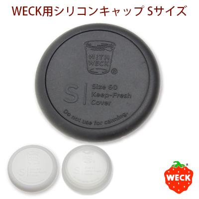 weck_cap_s.jpg