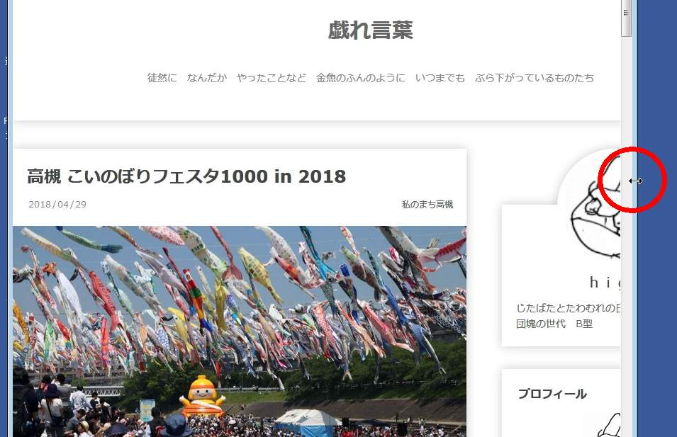 20180430002.jpg