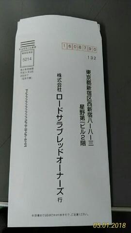 1525131368040.jpg