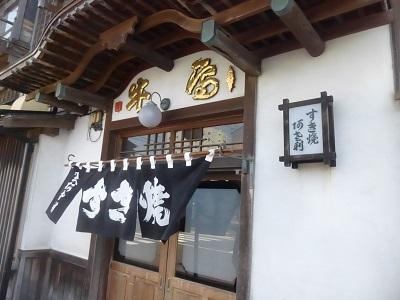 2018年函館 (1)