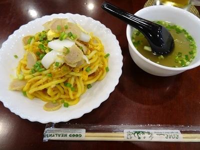 ヤンゴン (1)