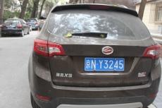02北京ホテル周辺IMG_9387