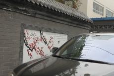 15北京ホテル周辺IMG_9901
