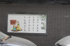16北京ホテル周辺IMG_9904