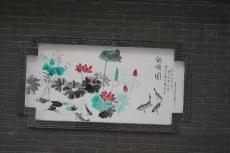 17北京ホテル周辺IMG_9908