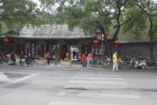 22北京ホテル周辺IMG_9911
