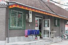 21北京ホテル周辺IMG_9910