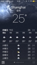06上海ホテルIMG_3759