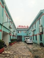 11上海ホテルIMG_3771