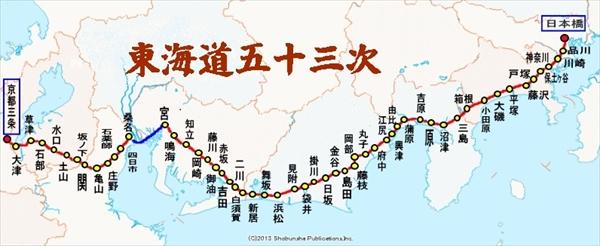 東海道53図