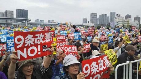 江東区憲法集会2