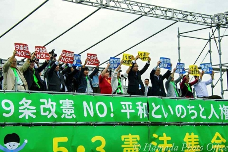 江東区憲法集会1