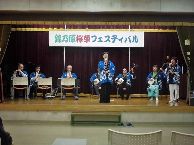 18.4.14 桜草まつり (30)