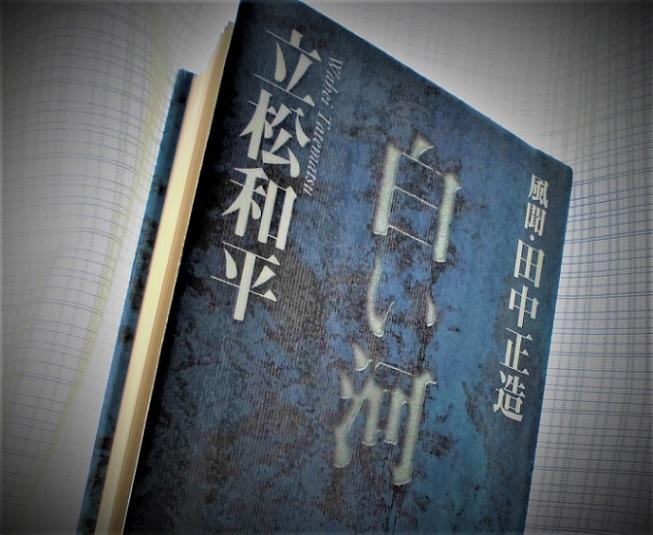 18.6.1 タチアオイ・本 ブログ用 (39)