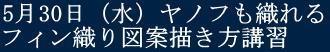zuankoshu20185.jpg
