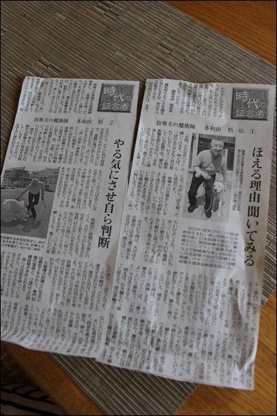001新聞