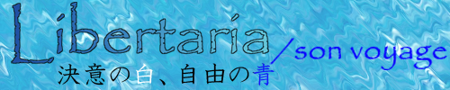 20180325brbanner.png