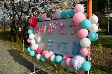 三江線ラストラン_180331(5)