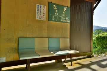 那岐駅201805(6)