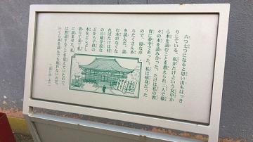 南台寺 (4)