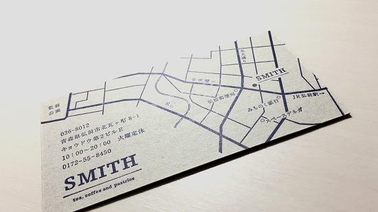 スミス2_550