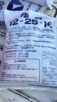 追肥 (3)_500