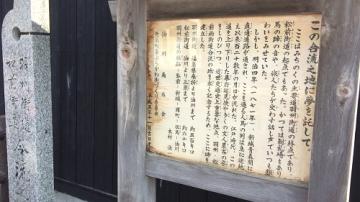 青森桜歩き2018 (4)_500