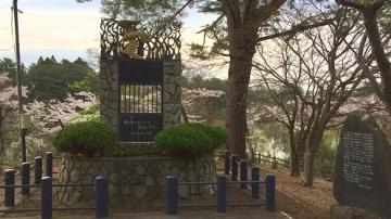 芦野公園4-27 (5)