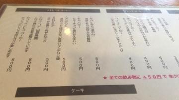 青森歩き2 (13)_500