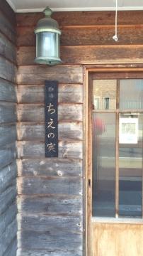青森歩き2 (15)_500