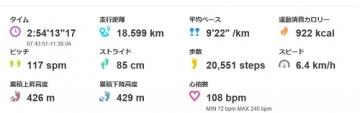 GPS十和田2 (2)_500