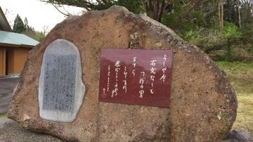 十和田歩き5-4 (1)_500