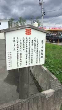 十和田歩き5-4 (4)_500