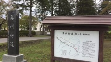 十和田歩き5-4 (6)_500