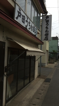 弘前歩き5-6 (19)_500