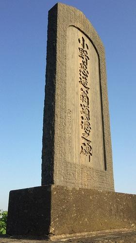 小野忠造 (5)