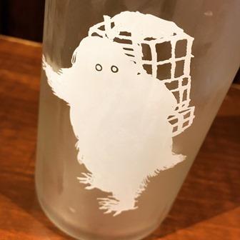 雪男 純米酒 発泡にごり