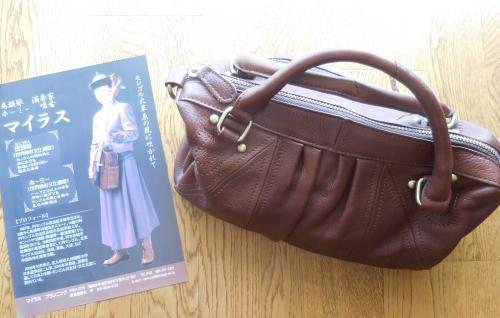 モンゴルのバッグ