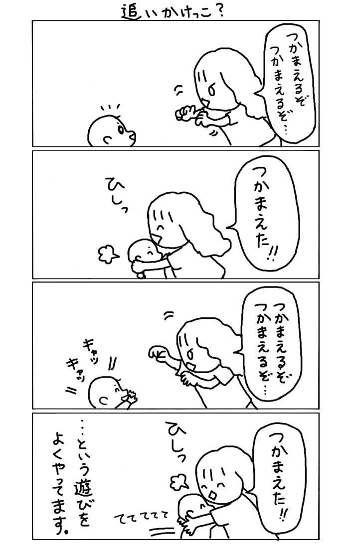 enishi20180510.jpg