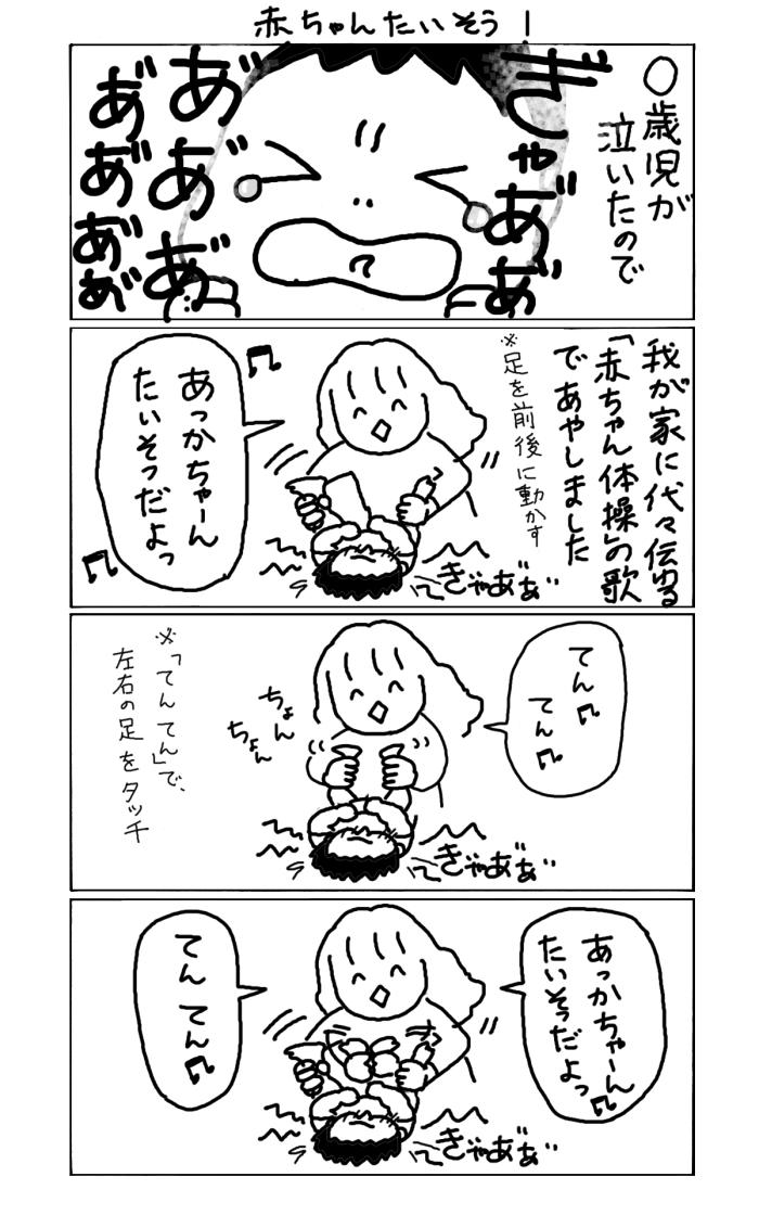 enishiyusei20180418.jpg