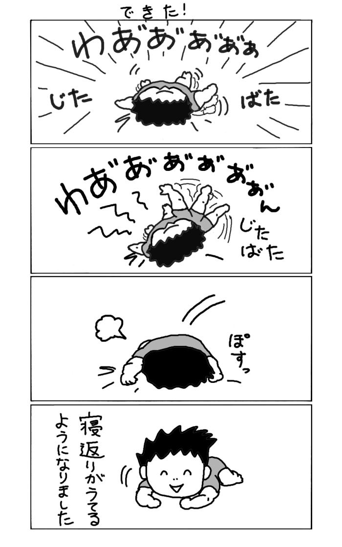 yusei20180414-1.jpg