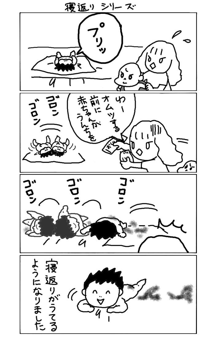 yusei20180414-2.jpg
