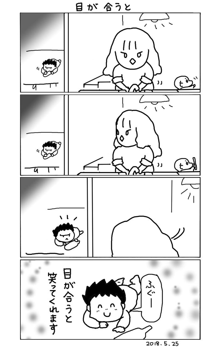 yusei20180525.jpg