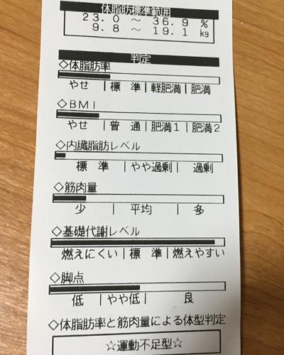0513-4.jpg