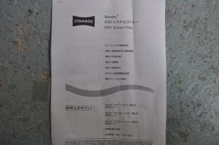 DSC_0203 (800x531)